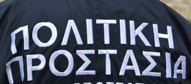 Μεγάλης κλίμακας διυπηρεσιακή άσκηση Πολιτικής Προστασίας στη Μυτιλήνη με πρωτοβουλία της Περιφέρειας Βορείου Αιγαίου