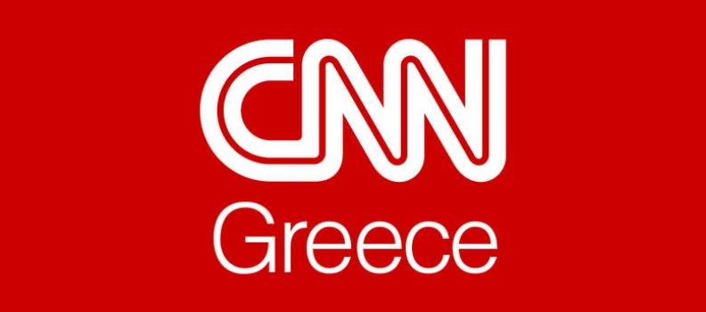 Συνέντευξη της Περιφερειάρχη στο CNN GREECE