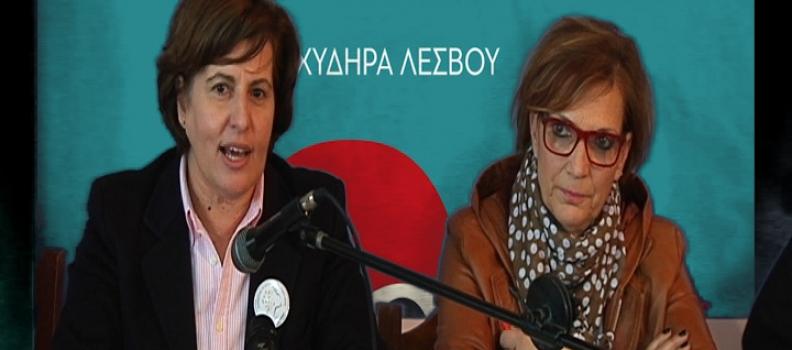 Με μεγάλη συμμετοχή πραγματοποιήθηκε η εκδήλωση «Γυναίκα- Αμπέλι- Κρασί»
