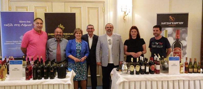 Με επιτυχία πραγματοποιήθηκε η εκδήλωση «Τα κρασιά του Αιγαίου στην Αθήνα»