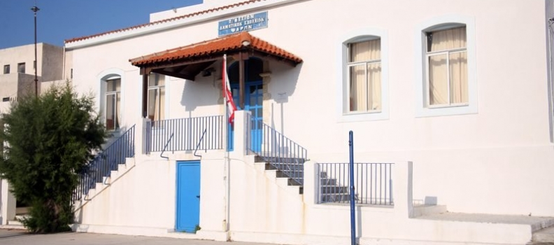 Ενεργειακή αναβάθμιση δημοτικών κτιρίων στα Ψαρά από την Περιφέρεια Βορείου Αιγαίου