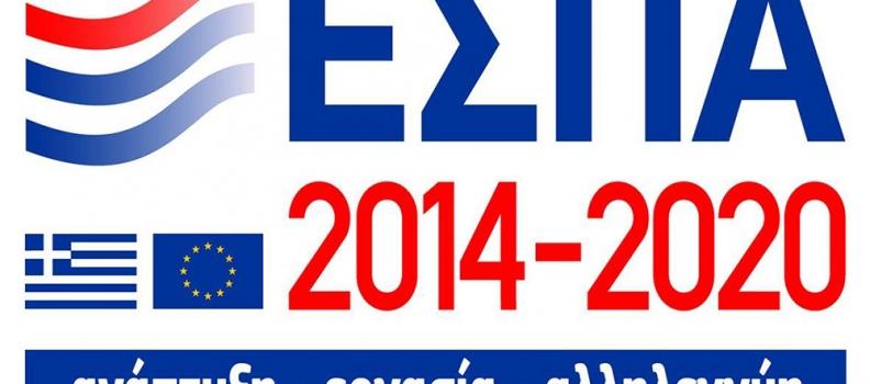 10,5 εκατ. ευρώ από το Ε.Π. της Περιφέρειας Βορείου Αιγαίου για την αστική ανάπλαση της πόλης της Μυτιλήνης