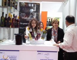 Επίσκεψη της Περιφερειάρχη Βορείου Αιγαίου στην Food Expo