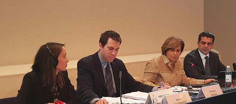 Στη Γενική Συνέλευση της CPMR συμμετείχε η Περιφερειάρχης Βορείου Αιγαίου