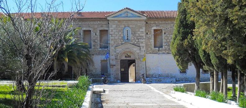 925.000 ευρώ από το Ε.Π. της Περιφέρειας Βορείου Αιγαίου για τη συντήρηση και αποκατάσταση της Ιεράς Μονής Προφήτη Ηλία Σάμου