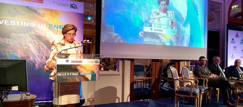 Ομιλία της Περιφερειάρχη στο συνέδριο «INVESTING IN ENERGY 2015»
