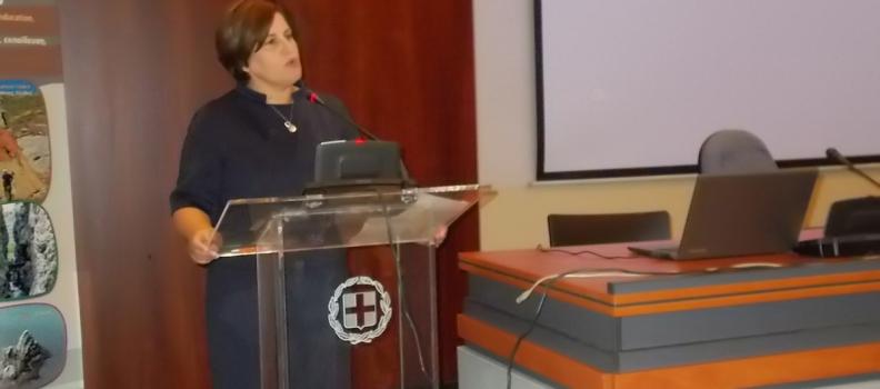 Ομιλία της Περιφερειάρχη στο 1ο Διεθνές Συνέδριο Γεωπάρκων Ελλάδας και Κύπρου