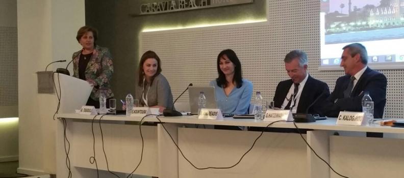 Ομιλία της Περιφερειάρχη για τον Τουρισμό σε διεθνές συνέδριο που πραγματοποιείται στην Κω