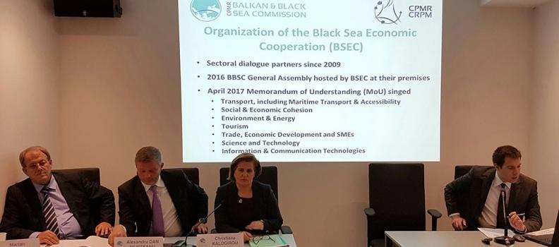 Πρόεδρος της Επιτροπής Βαλκανίων και Μαύρης Θάλασσας της CPMR επανεξελέγη ομόφωνα η Χριστιάνα Καλογήρου