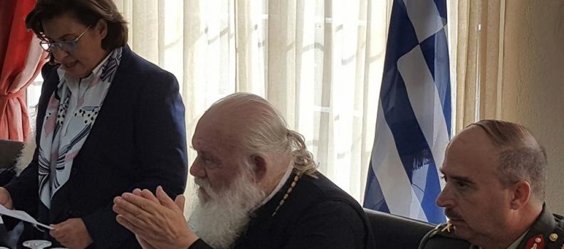 Προσφώνηση της Περιφερειάρχη στον Αρχιεπίσκοπο κατά την επίσκεψή του στη Λήμνο