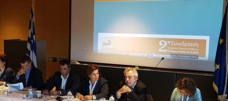Ομιλία της Περιφερειάρχη στη 2η συνεδρίαση της Επιτροπής Παρακολούθησης του Επιχειρησιακού Προγράμματος «Βόρειο Αιγαίο» 2014-2020