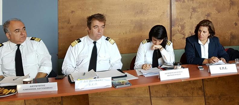 Στη συνεδρίαση του Σ.Α.Σ. η Περιφερειάρχης Βορείου Αιγαίου