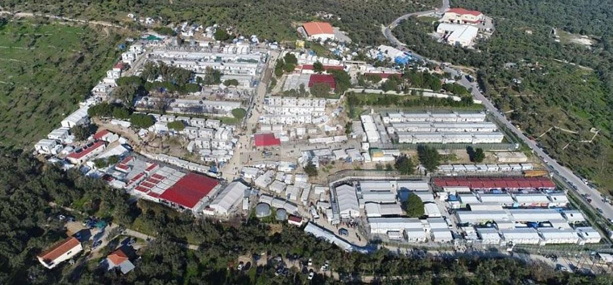 Ανακοίνωση της Περιφέρειας Βορείου Αιγαίου για τη λειτουργία του ΚΥΤ Μόριας