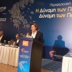 Ομιλία της Χριστιάνας Καλογήρου στο Συνέδριο της ΕΝΠΕ