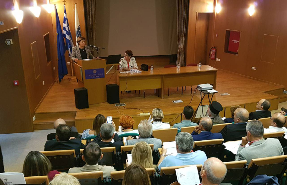 Ομιλία της Χριστιάνας Καλογήρου στο αναπτυξιακό συνέδριο  για τη Χίο
