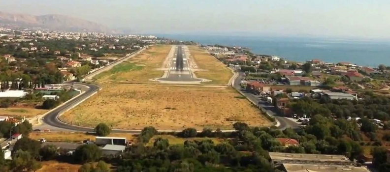 Δημοπρατήθηκε η μελέτη για την παράκαμψη του δρόμου του αεροδρομίου της Χίου