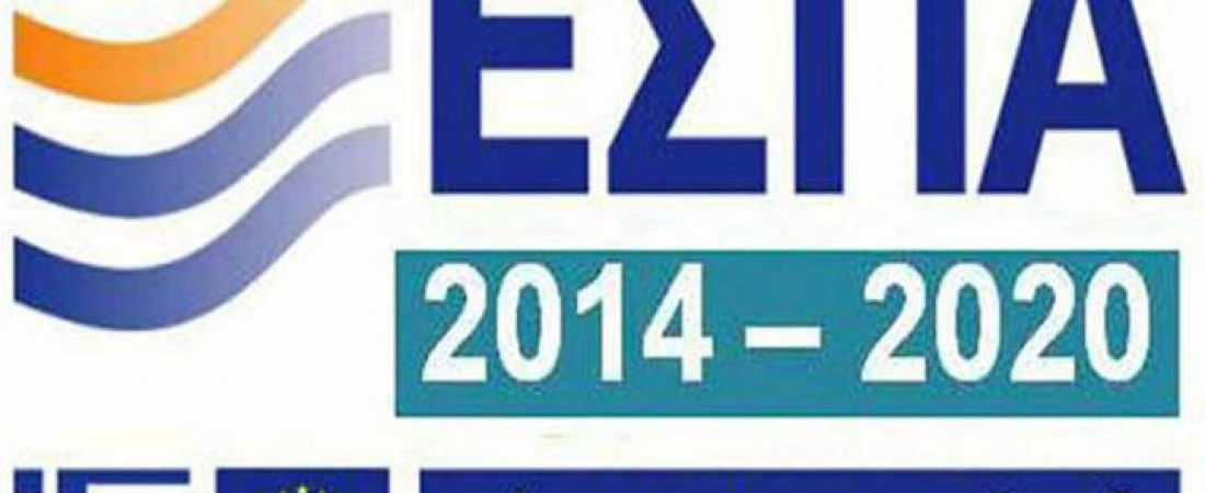 8,5 εκατ. ευρώ από το Ε.Π. της Περιφέρειας Βορείου Αιγαίου για την αστική ανάπλαση της πόλης της Χίου