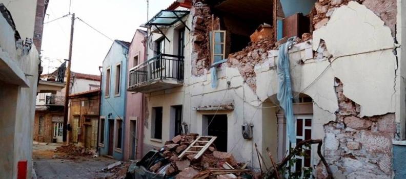 Όχι άλλη καθυστέρηση στην αποζημίωση επιχειρήσεων που επλήγησαν από το σεισμό του Ιουνίου του 2017 στη Λέσβο