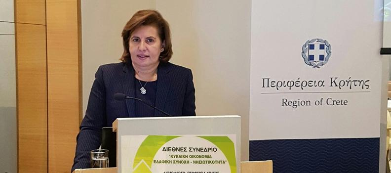 Η Περιφέρεια Βορείου Αιγαίου συνυπογράφει τη διακήρυξη για την Ίδρυση Ευρωπαϊκού Ομίλου Εδαφικής Συνεργασίας
