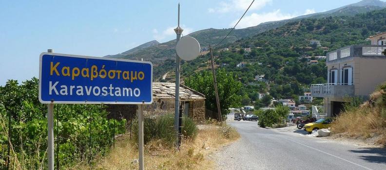 1,6 εκατ. ευρώ από το Ε.Π. της Περιφέρειας Βορείου Αιγαίου για το δίκτυο αποχέτευσης και την επεξεργασία λυμάτων Καραβοστάμου Ικαρίας