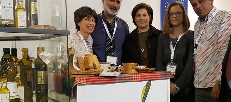 """Η Περιφέρεια Βορείου Αιγαίου στην Έκθεση τροφίμων και ποτών """"Food Expo"""""""