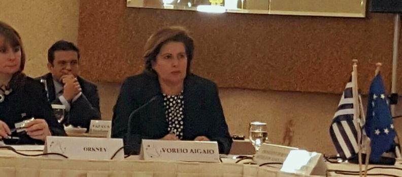 Χριστιάνα Καλογήρου στην Επιτροπή Νησιών της CPMR: «Ο πλούτος της Ευρώπης είναι η πολυμορφία της και οι ασκούμενες πολιτικές οφείλουν να την υποστηρίζουν»