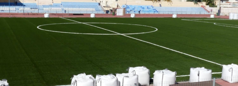 Χριστιάνα Καλογήρου: «Χρηματοδοτούμε έργα αναβάθμισης των αθλητικών εγκαταστάσεων της Χίου»