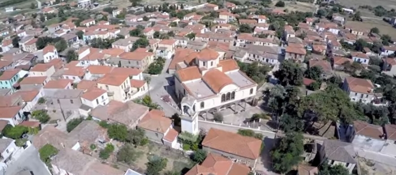 Έργα ανάδειξης του πολιτισμού της Λήμνου με ψηφιακά μέσα από την Περιφέρεια Βορείου Αιγαίου