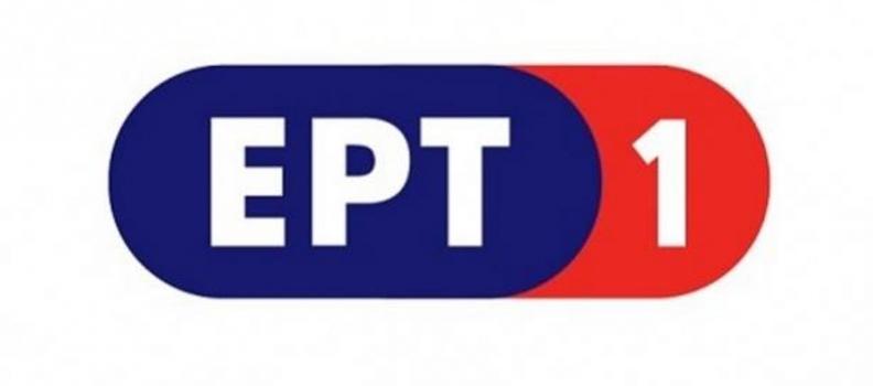 Συνέντευξη της Περιφερειάρχη Βορείου Αιγαίου στην ΕΡΤ1