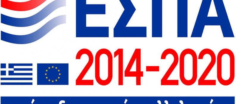 2,45 εκατομμύρια ευρώ από το Ε.Π. της Περιφέρειας Βορείου Αιγαίου για την αναβάθμιση βρεφονηπιακών και παιδικών σταθμών