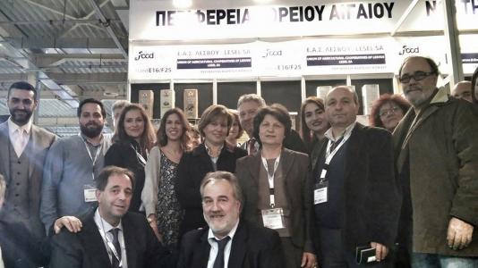Τη «Food Expo Greece» επισκέφθηκε η Περιφερειάρχης Βορείου Αιγαίου κα Χριστιάνα Καλογήρου