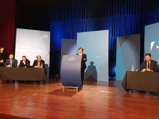 Ομιλία της Χριστιάνας Καλογήρου στην εκδήλωση που διοργάνωσαν στη Μυτιλήνη οι ΝΟ.Δ.Ε. Βορείου Αιγαίου