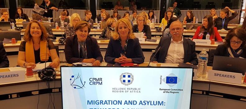 Ομιλία της Περιφερειάρχη στις Βρυξέλλες για το μεταναστευτικό-προσφυγικό: «Μόνο ευρωπαϊκά μπορούμε να αντιμετωπίσουμε το ζήτημα»