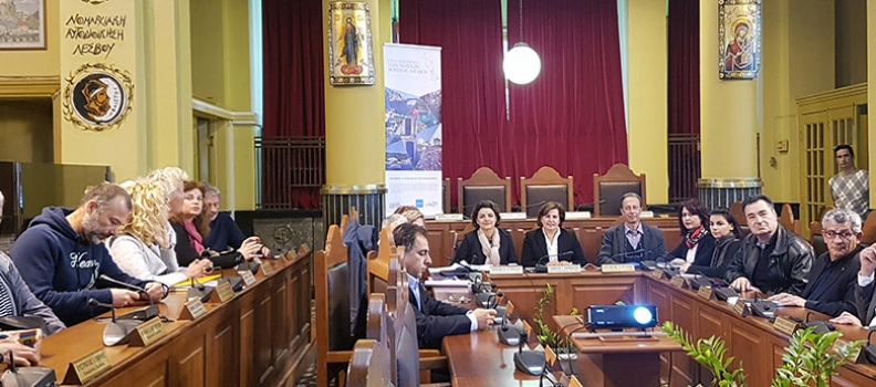 Παρουσίαση μελέτης τουριστικής προβολής Περιφέρειας Βορείου Αιγαίου