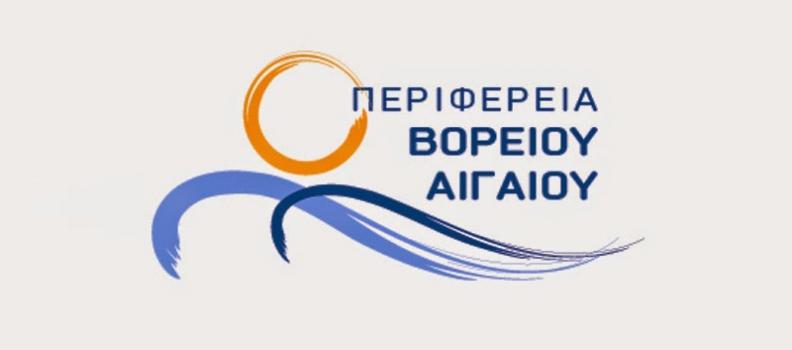 Συντήρηση του οδικού τμήματος Χίος- Δασκαλόπετρα από την Περιφέρεια Βορείου Αιγαίου