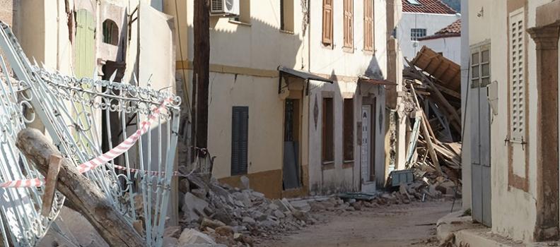 Αίτηση εκτίμησης και καταγραφής ζημιών επιχειρήσεων που επλήγησαν από τον σεισμό