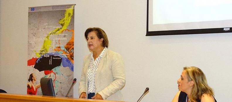 Χαιρετισμός της Περιφερειάρχη στην 1η Συνάντηση Πολιτιστικών Φορέων Λέσβου