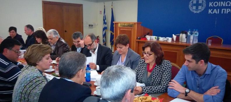 Η ενεργοποίηση του Ταμείου Ευρωπαϊκής Βοήθειας για τους Απόρους (ΤΕΒΑ) συζητήθηκε σε συνάντηση των Περιφερειαρχών με την Αναπληρωτή Υπουργό Κοινωνικής Αλληλεγγύης κ. Θεανώ Φωτίου