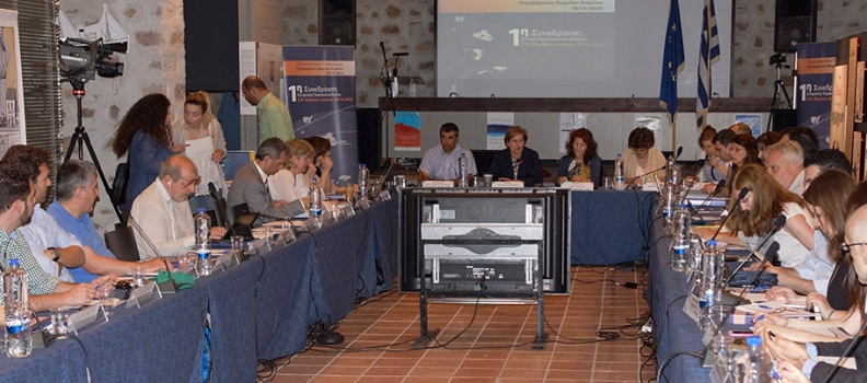 Στη Χίο η 2η συνεδρίαση για το Επιχειρησιακό Πρόγραμμα «Βόρειο Αιγαίο» 2014-2020