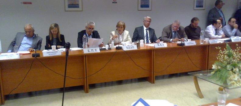 Στη συνεδρίαση του Συμβουλίου Ακτοπλοϊκών Συγκοινωνιών η Περιφερειάρχης Βορείου Αιγαίου Χριστιάνα Καλογήρου