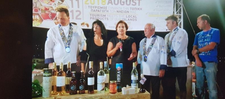 """Χαιρετισμός της Περιφερειάρχη στην έναρξη των εκδηλώσεων """"Ο τουρισμός συναντά την τοπική παραγωγή των νησιών μας"""""""