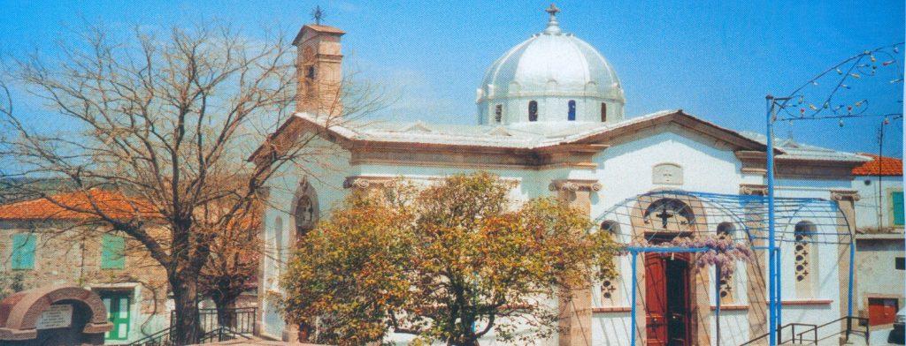 Παρέμβαση της Χριστιάνας Καλογήρου για κήρυξη του Ιερού Ναού Αγίου Κωνσταντίνου και Ελένης στη Βρίσα ως διατηρητέου μνημείου