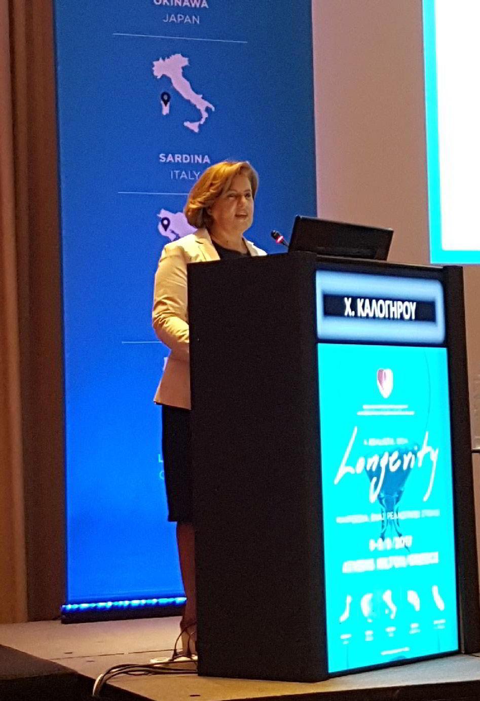Ομιλία της Περιφερειάρχη σε διεθνές επιστημονικό συνέδριο για τη Μακροζωία