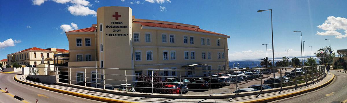 Υπογραφή Προγραμματικής Σύμβασης για την υλοποίηση του έργου του Γενικού Νοσοκομείου Χίου