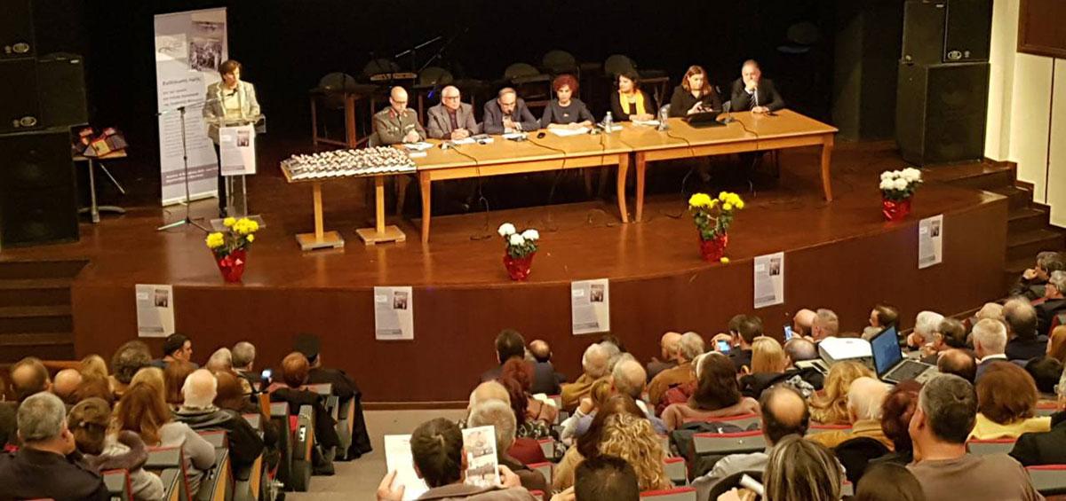 Λαμπρή εκδήλωση τιμής της Λεσβιακής Φάλαγγας από την Περιφέρεια Βορείου Αιγαίου