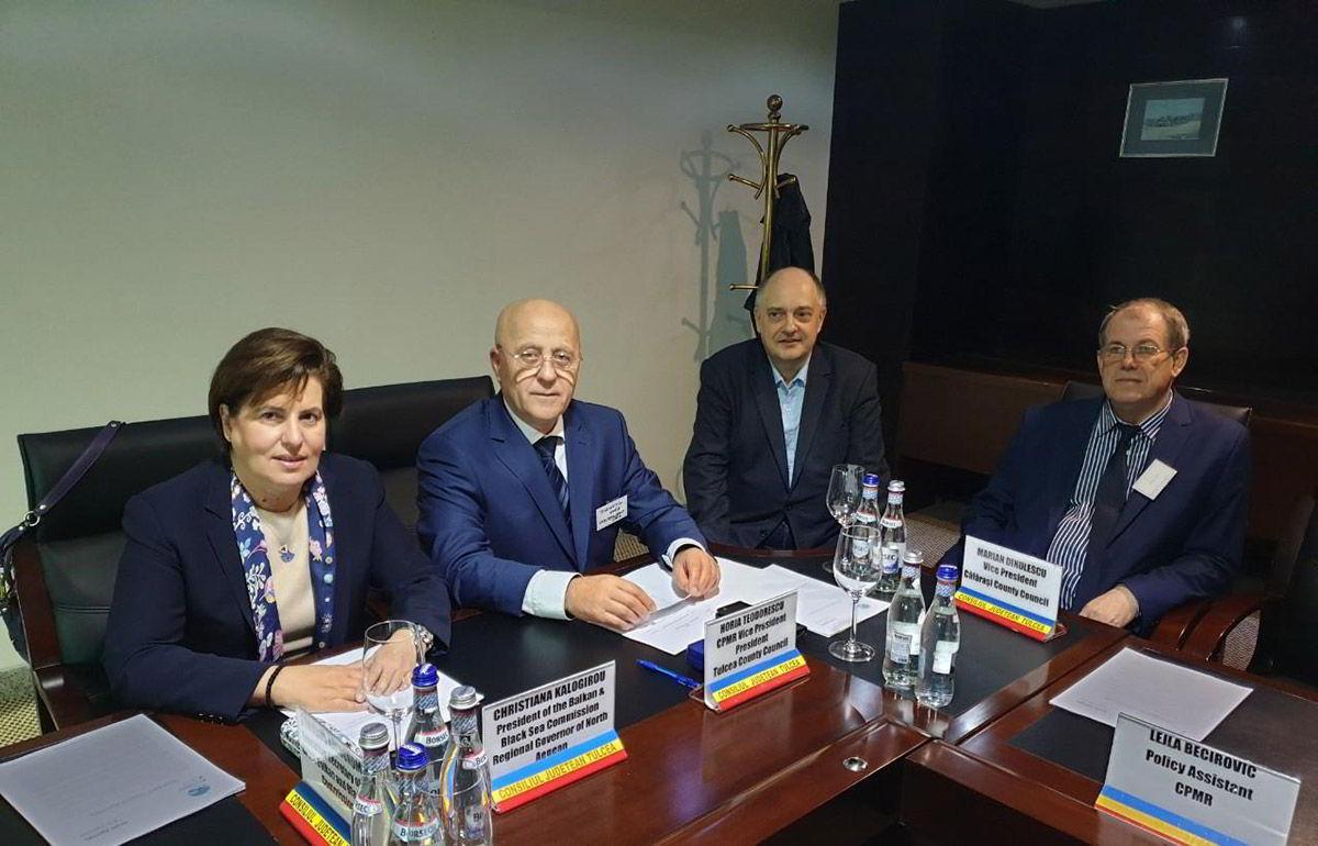 Η Χριστιάνα Καλογήρου επανεξελέγη πρόεδρος της Επιτροπής των Βαλκανίων και του Εύξεινου Πόντου της CPMR