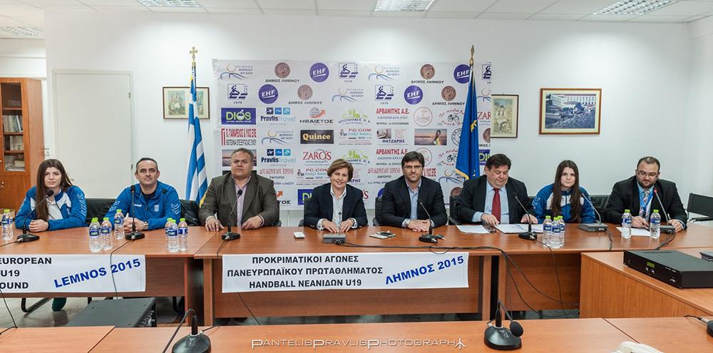 Τη σημασία διεξαγωγής του 5ου Προκριματικού ομίλου του Ευρωπαϊκού Πρωταθλήματος Χάντμπολ Νεανίδων στη Λήμνο, τόνισε η Χριστιάνα Καλογήρου