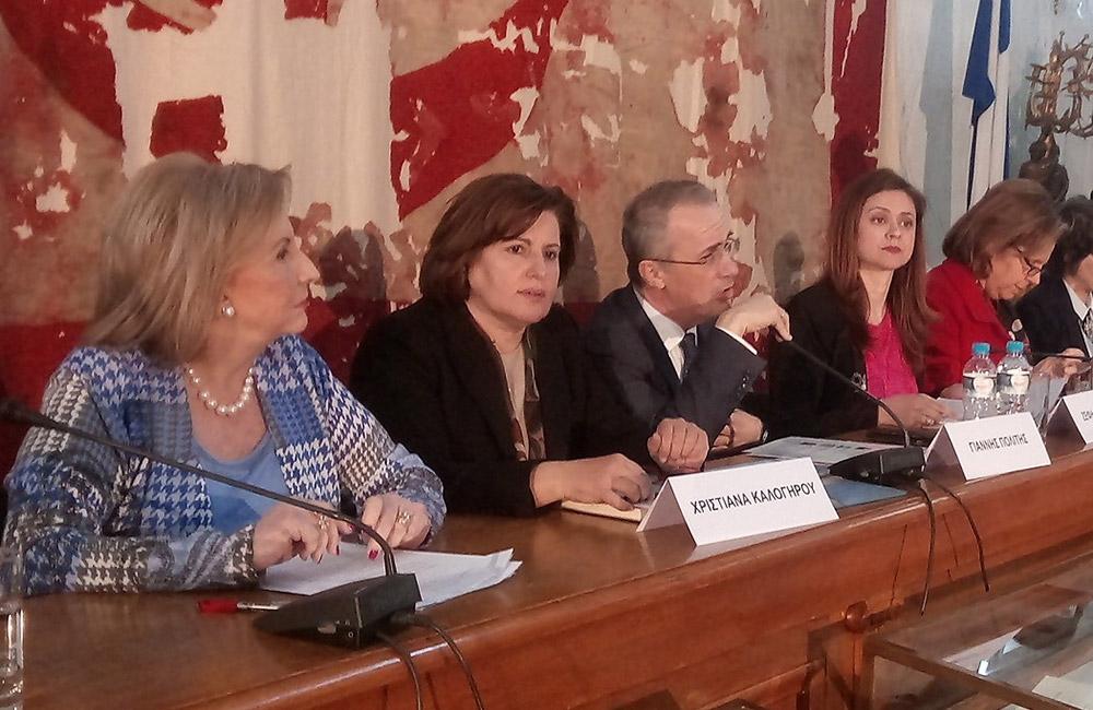 Ομιλία της Περιφερειάρχη στο συνέδριο του Πολιτικού Συνδέσμου Γυναικών στην Παλαιά Βουλή