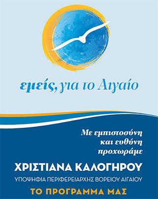 to-programma-2019-01